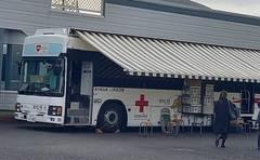 献血 (1).jpgのサムネイル画像